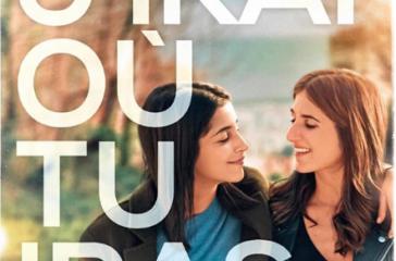 Géraldine Nakache et Leila Bekhti reunies dans une nouvelle comedie